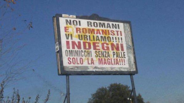 Cartel en Trigoria llamando 'indignos' a los jugadores de la Roma
