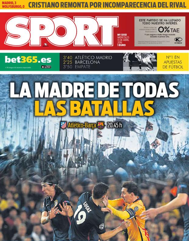 sport13